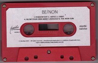 MS/SM Cassette 1